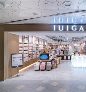 Local retailer Iuiga to remove and stop using Muji trademark
