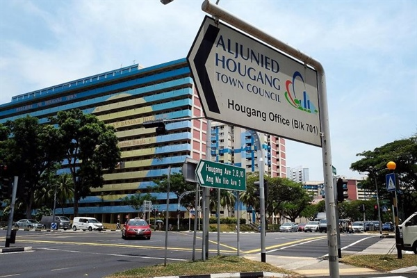 Judge: WP leaders put own political interests above AHTC