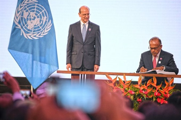 International mediation treaty takes effect Sept 12