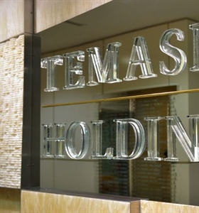 Temasek drops $4.1b Keppel offer after firm's poor results