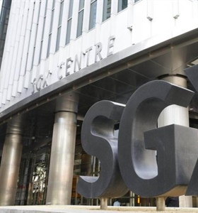 SGX raps three former executive directors of Datapulse Technology
