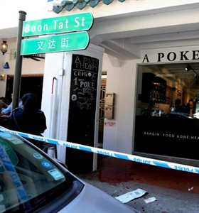 Boon Tat Street death: Lawyer for victim's mistress suspended for 2...