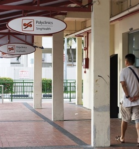 Tardy responses, security failings led to SingHealth breach